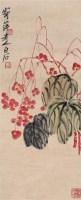海棠 立轴 设色纸本 - 116087 - 名家书画·油画专场 - 2006夏季书画艺术品拍卖会 -收藏网