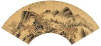 周  炳(清)    深野旷图 -  - 中国书画金笺扇面 - 2005年首届大型拍卖会 -收藏网