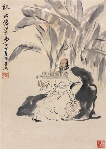 人物 立轴 纸本 - 2538 - 中国书画(下) - 2010瑞秋艺术品拍卖会 -收藏网