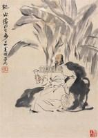 人物 立轴 纸本 - 亚明 - 中国书画(下) - 2010瑞秋艺术品拍卖会 -收藏网