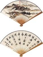双鸭 设色纸轴 - 王雪涛 - 近现代名家作品(二)专场 - 2005秋季大型艺术品拍卖会 -收藏网