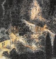 山水 镜心 设色纸本 - 陈平 - 中国书画 - 第9期中国艺术品拍卖会 -收藏网