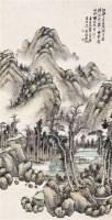 西霜明月图 立轴 设色纸本 - 吴徵 - 中国古代书画  - 2010年秋季艺术品拍卖会 -收藏网