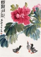 丰富多彩 镜心 设色纸本 - 娄师白 - 中国书画(一) - 2010年秋季艺术品拍卖会 -收藏网