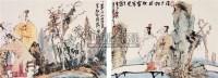 人物 册页 (十开选二) 纸本 - 117435 - 中国书画(下) - 2010瑞秋艺术品拍卖会 -收藏网