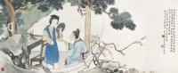 吴青霞(1910~  )  西厢画眉图 -  - 中国书画海上画派作品 - 2005年首届大型拍卖会 -收藏网