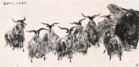王明明 牧场晨曲 镜心 设色纸本 - 王明明 - 瓷器杂项 - 2006年夏季拍卖会 -收藏网