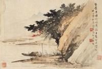 黄君璧(1899~1991)  野渡横舟图 -  - 中国书画近现代名家作品 - 2005年首届大型拍卖会 -收藏网