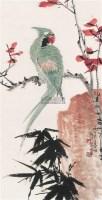 秋枝鹦鹉图 立轴 设色纸本 - 131055 - 中国书画一 - 2010年秋季艺术品拍卖会 -收藏网