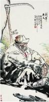 劉文西(1933〜)割草老人圖 -  - ·中国书画近现代名家作品专场 - 2008年春季拍卖会 -中国收藏网