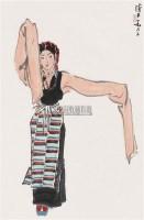 藏舞图 立轴 设色纸本 - 叶浅予 - 中国书画一 - 2010年秋季艺术品拍卖会 -收藏网