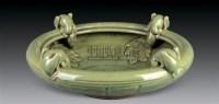 龙泉窑八卦松鼠葡萄纹洗 -  - 古董珍玩 - 2010秋季艺术品拍卖会 -中国收藏网