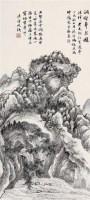 """洞壑奔泉 镜心 水墨纸本 -  - 中国书画 - 2010秋季""""天津文物""""专场 -收藏网"""