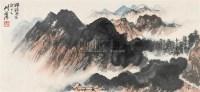 山水 (一件) 横片 纸本 - 胡若思 - 字画下午专场  - 2010年秋季大型艺术品拍卖会 -收藏网