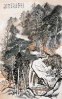辛稼轩诗意图 镜片 设色纸本 - 4513 - 中国书画 - 2010秋季艺术品拍卖会 -收藏网