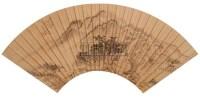 山水 扇面 设色纸本 - 4991 - 中国书画 - 2010年秋季艺术品拍卖会 -收藏网