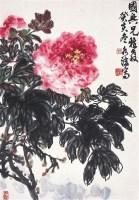 何水法      荷泽春光 -  - 中国书画  - 2010浦江中国书画节浙江中财书画拍卖会 -收藏网