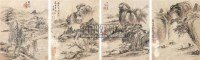 山水 片 纸本 - 王鉴 - 文物公司旧藏暨海外回流 - 2010秋季艺术品拍卖会 -收藏网