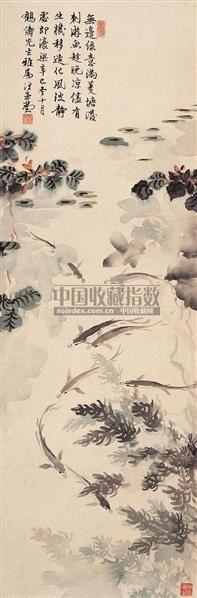银塘鱼乐图 - 118951 - 中国书画近现代名家作品 - 2006春季大型艺术品拍卖会 -收藏网