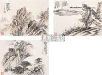 山水 册页 (十二开选三) 水墨纸本 -  - 中国书画 - 2006秋季书画艺术品拍卖会 -中国收藏网
