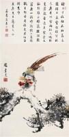 """独占先机 立轴 设色纸本 - 张聿光 - 中国书画 - 2010秋季""""天津文物""""专场 -收藏网"""