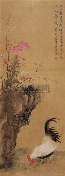 冠上加冠图 - 141256 - 中国书画古代作品 - 2006春季大型艺术品拍卖会 -收藏网
