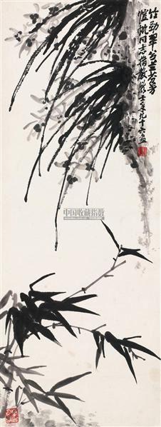 竹兰 立轴 水墨纸本 - 18400 - 中国近现代书画(一) - 2010秋季艺术品拍卖会 -收藏网
