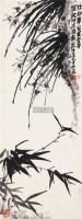 竹兰 立轴 水墨纸本 - 萧龙士 - 中国近现代书画(一) - 2010秋季艺术品拍卖会 -收藏网