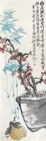 """梅竹 立轴 设色纸本 - 诸乐三 - 中国书画 - 2010""""清花岁月""""冬季大型艺术品拍卖会 -收藏网"""