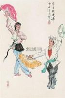 节日欢庆舞 立轴 设色纸本 - 阿老 - 中国书画(一) - 2010年秋季艺术品拍卖会 -收藏网