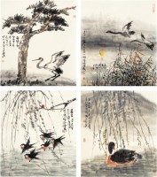 花鸟 立轴四条屏 设色纸本 - 曾宓 - 中国书画 - 2010年秋季拍卖会 -收藏网