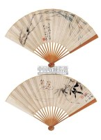 花鸟 - 张大千 - 中国书画成扇 - 2006春季大型艺术品拍卖会 -收藏网