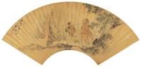 沙  馥(1831~1906)  人物 -  - 中国书画金笺扇面 - 2005年首届大型拍卖会 -收藏网