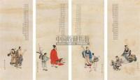 人物 四屏 设色纸本 -  - 中国书画 - 第9期中国艺术品拍卖会 -收藏网