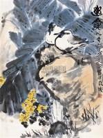 幽禽 软片 设色纸本 - 江文湛 - 中国书画 - 2010秋季艺术品拍卖会 -收藏网