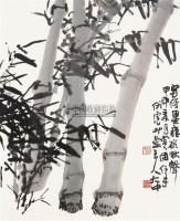 竹图 镜心 纸本设色 - 冯大中 - 中国当代书画 - 2010秋季艺术品拍卖会 -中国收藏网