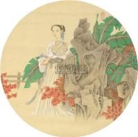 工笔仕女 镜心 纸本设色 - 145147 - 中国当代书画 - 2010秋季艺术品拍卖会 -收藏网