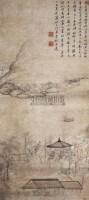 春江放舟图 - 贾铉 - 中国书画古代作品 - 2006春季大型艺术品拍卖会 -收藏网