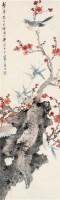 梅石栖禽 立轴 设色纸本 - 江寒汀 - 中国近现代书画(二) - 2010秋季艺术品拍卖会 -中国收藏网
