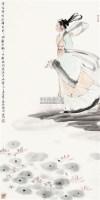 湘夫人 镜心 设色纸本 - 亚明 - 中国书画(二) - 2010年秋季艺术品拍卖会 -中国收藏网