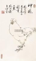 鸡 镜心 设色纸本 - 119562 - 中国书画(一) - 2006春季拍卖会 -中国收藏网