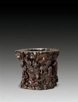 沉香木雕长治久安笔筒 -  - 瓷器 - 2010年秋季拍卖会 -收藏网