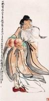 牧羊图 设色绢轴 - 黎雄才 - 近现代名家作品(二)专场 - 2005秋季大型艺术品拍卖会 -收藏网