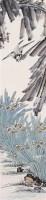 水仙鸣禽 立轴 设色纸本 - 陈摩 - 名家书画·油画专场 - 2006夏季书画艺术品拍卖会 -收藏网