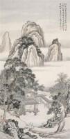 郭兰枝(1887~1935)  云山幽居 -  - 中国书画海上画派作品 - 2005年首届大型拍卖会 -中国收藏网