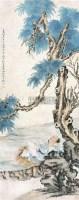 高士图 立轴 纸本 -  - 中国书画 - 2010年秋季书画专场拍卖会 -收藏网