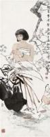 一枝春雪冻梨花  镜心 设色纸本 - 何家英 - 中国书画四·当代书画 - 2010秋季艺术品拍卖会 -收藏网