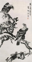 张伯驹 双鹰图 立轴 - 张伯驹 - 中国书画、油画 - 2006艺术精品拍卖会 -收藏网