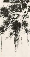松 立轴 纸本 - 董寿平 - 中国书画 - 2010年秋季书画专场拍卖会 -收藏网