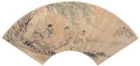 童戏 扇面 设色洒金 - 沙馥 - 扇画·古代书画专场 - 2006夏季书画艺术品拍卖会 -中国收藏网